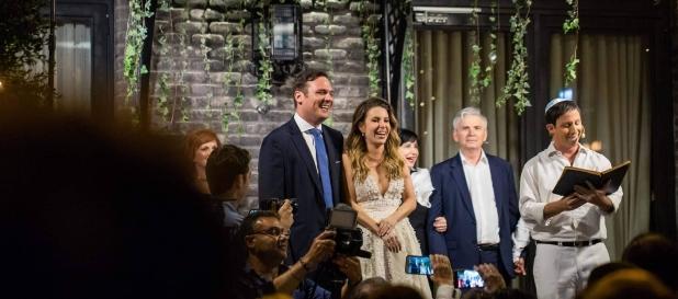 חתונה הפוכה RAY